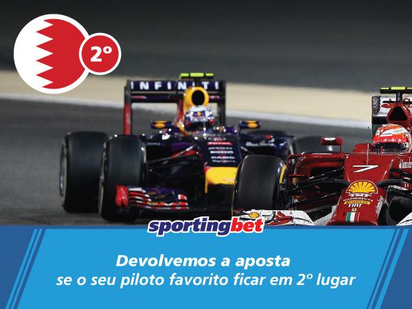 formula1de17042015